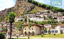 Майски празници, екскурзия до Албания с Глобал Тур! 2 нощувки със закуски в хотел 3*, транспорт, водач и програма в Дурас и Елбасан