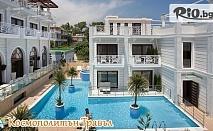 Майски празници в Гърция! 3 или 5 нощувки със закуски и вечери в Royal Palace Resort SPA 4*, Платамонас, Пиерия, от Космополитън Травъл