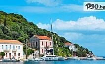 Майски празници в Гърция! 4 нощувки със закуски и вечери + транспорт и възможност за Йонийските острови, от Bulgarian Holidays