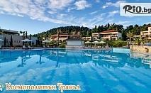 Майски празници в Халкидики! 3 нощувки със закуски и вечери в Aegean Melathron Thalasso Spa Hotel 5*, от Космополитън Травъл