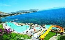 Майски празници в хотел Kadikale Resort & SPA 5* Бодрум! 5 нощувки на човек на база All Inclusive + 2 басейна и аквапарк на метри от морето