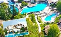 Майски празници в хотел Медите СПА Резорт*****, Сандански! 2, 3 или 4 нощувки на човек със закуски и вечери + МИНЕРАЛЕН басейн и СПА пакет