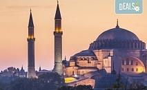 Майски празници в Истанбул и Одрин със Запрянов Травел! 2 нощувки със закуски в хотел 3*, транспорт, посещение на МОЛ Истанбул