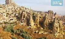 Майски празници в Кападокия, Коня, Ескишехир и Анкара, Турция! 5 нощувки с 5 закуски и 2 вечери, транспорт, посещение на град Акшехир и гроба на Настрадин Ходжа!