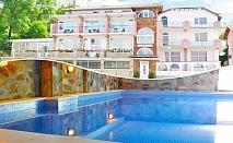 Майски празници в комплекс Черния Кос, Огняново! 2, 3 или 4 нощувки на човек със закуски и вечери + минерален басейн