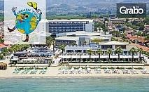 Майски празници в Кушадасъ! 7 нощувки на база Ultra All Inclusive в Хотел Palm Wings Beach Resort & SPA 5*
