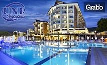 Майски празници в Кушадасъ! 5 нощувки на база All Inclusive в хотел Ramada Resort Kusadasi & Golf 5*