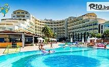 Майски празници в Кушадасъ! 5 нощувки на база Ultra All Inclusive в SeaLight Resort Hotel 5*, от Arkain Tour