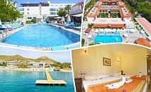 Майски празници на 1-ва линия в Бодрум! Комбинирана програма с автобус и самолет + 7 нощувки на човек на база All inclusive и басейн в хотел Tiana Beach Resort