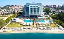 Майски празници на 1-ва линия в Кушадасъ на ТОП ЦЕНА ! 5 нощувки на човек на база Ultra All Inclusive + 2 басейна и частен плаж от хотел Амара Си Лаит. ДЕТЕ ДО 13г. БЕЗПЛАТНО