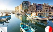 Майски празници, Малта, Santana 4* : 4 нощ., 4 закуски, чартър,лет. такси 855лв/човек