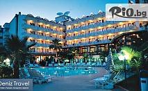 Майски празници в Мармарис! 5 нощувки на база ALL INCLUSIVE в хотел Club Pineta 4* - за 279лв, от ТА Дениз Травел