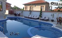 Майски празници в Минерални бани! 3 нощувки със закуски и вечери /едната Празнична/ + басейни и СПА пакет, от Къща за гости Его 3*