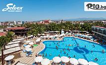 Майски празници и море в Анталия, Турция! 7 All Inclusive нощувки в Хотел Sultan of Side + шезлонг, чадър на плажа и самолетен билет, от Солвекс