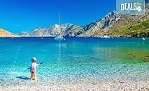 Майски празници на остров Корфу, Гърция! 3 нощувки със закуски и вечери, представител на Запрянов Травел!