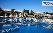 Майски празници на остров Корфу! 5 нощувки на база All Inclusive + транспорт и фериботни такси, от Океан Травел