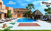 Майски празници на остров Крит! 5 нощувки на база All Inclusive в Хотел Miramare + PCR тест, самолетен билет и летищни такси, от Солвекс