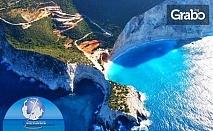 Майски празници на остров Лефкада! 3 нощувки със закуски и транспорт