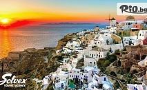 Майски празници на остров Санторини! 3 нощувки със закуски в хотел 3*/4* + двупосочен самолетен билет с включени летищни такси, от Туристическа агенция Солвекс