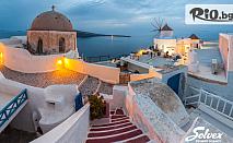 Майски празници на остров Санторини! 3 нощувки със закуски в хотел 3*/4* + двупосочен самолетен билет, от Солвекс