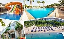 Mайски празници на първа линия в Бодрум! 5 нощувки  All inclusive + басейн, мини аквапарк и много забавления в Anadolu Hotel Bodrum. Дете до 12г. - БЕЗПЛАТНО