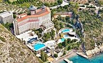 Майски празници на първа линия край Кушадасъ! 5 нощувки на човек на база Ultra all Inclusive + басейни в хотел Ладония Адъкуле, ДЕТЕ ДО 12г. - БЕЗПЛАТНО