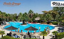 Майски празници на полуостров Халкидики! 5 или 7 нощувки на база All Inclusive + басейн в Tropical Hotel - Fourka, от Теско груп