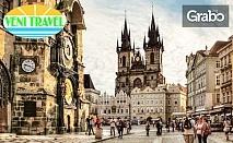 Майски празници в Прага, Братислава и Бърно! 4 нощувки със закуски, плюс транспорт