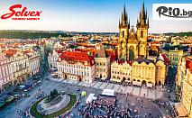 Майски празници в Прага! 3 нощувки със закуски в Хотел Royal Prague + самолетен билет и летищни такси + възможност за посещение на Карлови Вари, Храдчани и Дрезден, от Солвекс
