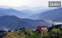 Майски празници в Родопите! 2 нощувки за двама със закуски и вечери