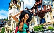 Майски празници в Румъния! 2 нощувки със закуски в Синая, транспорт, екскурзовод и посещение на замъка Пелеш