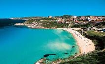 Майски празници на о-в Сардиния: самолетна програма, 4 нощувки + закуски + вечери на цени от 976 лв.