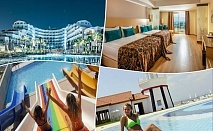Майски празници в Sea Light Resort****  Кушадасъ, Турция!  Пет нощувки на човек на база All inclusive от ТА Ариес Холидейз. Дете до 11.99 г- БЕЗПЛАТНО!