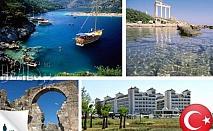 Майски празници, Сиде, Турция: 5 нощувки, All Inclusive, автобус, цени от 419лв/човек