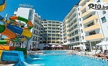 Майски празници в Слънчев бряг! Нощувка с изхранване по избор + външен басейн с водни пързалки, шезлонг и чадър, от Бест Уестърн ПЛЮС Премиум Ин 4*