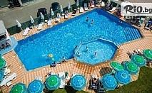 Майски празници в Слънчев бряг! 1 или 7 нощувки на база All Inclusive + открит плувен басейн, чадър и шезлонг, от Хотел Бохеми 3* на 350 метра от плажа