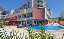 Майски празници в Слънчев Бряг! 3 нощувки на човек със закуски или закуски и вечери + басейн в хотел Есперанто