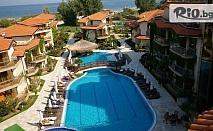 Майски празници в Созопол! 2, 3 или 4 нощувки във фамилна стая със закуски, обеди и вечери + напитки и безплатно за две деца до 11.99г, от Хотел Laguna Beach Resort andSPA 4*