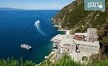 Майски празници в Ставрос, Гърция! 3 нощувки със закуски и вечери в Rihios 3*, транспорт, водач и възможност за круиз около Атонските манастири!