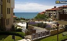Майски празници в Свети Влас - хотел Райска градина. Спокойствие и релакс на брега на морето