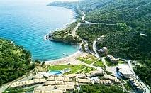 Майски празници в Thassos Grand Resort*****  на о. Тасос в Гърция! Нощувка в двойна стая на човек със закуска  + отопляем басейн!