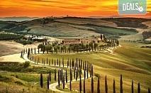Майски празници в Тоскана! 4 нощувки и закуски, транспорт, посещение на Флоренция, Пиза, Болоня, Сиена и Загреб!
