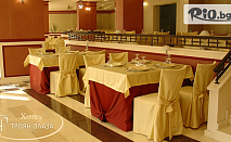 Майски празници в Троянския Балкан! 2 или 3 нощувки със закуски и вечери /една празнична/ + ползване на релакс център, от Хотел Троян Плаза 4*