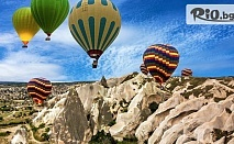 Майски празници в Турция! 4 нощувки с 4 закуски и 2 вечери в хотели 2/3* в Анкара, Кападокия и Истанбул + автобусен транспорт, от Мем Травел