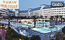 Майски празници в турския курорт Сиде! 5 нощувки на база All Inclusive в Crystal Admiral Resort Suites & Spa 5*