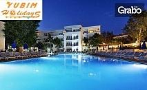 Майски празници в турския курорт Сиде! 5 нощувки на база All Inclusive в хотел Larissa Beach Club Side 4*