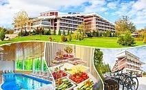 Майски празници във Вонеща вода. 2, 3 или 4 нощувки със закуски, обеди* и вечери + празничен куверт, басейн и СПА в хотел Релакс КООП