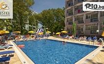 Майски празници в Златни пясъци! Нощувка на база All Inclusive + 5 басейна, 2 аквапарка и СПА, от Престиж Делукс Хотел Аквапарк Клуб