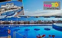 Майски и Септемврийски празници в Гърция! 3-дневна екскурзия до Атон с 2 Нощувки със закуски и вечери с или без Транспорт в хотел Akti Ouranopoli 4*, Атон (Халкидики), Гърция, от 149 лв/чов