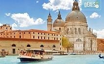 Майски или Септемврийски празници във Верона и Венеция, Италия! 3 нощувки със закуски в хотели 3*, транспорт, програма в Загреб и по желание посещение на Милано!